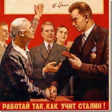 ремонт сталинских квартир