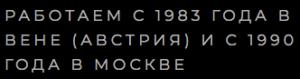 Элитная отделка в Москве