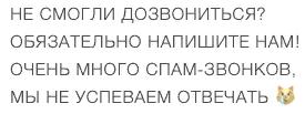 элитный ремонт Москва