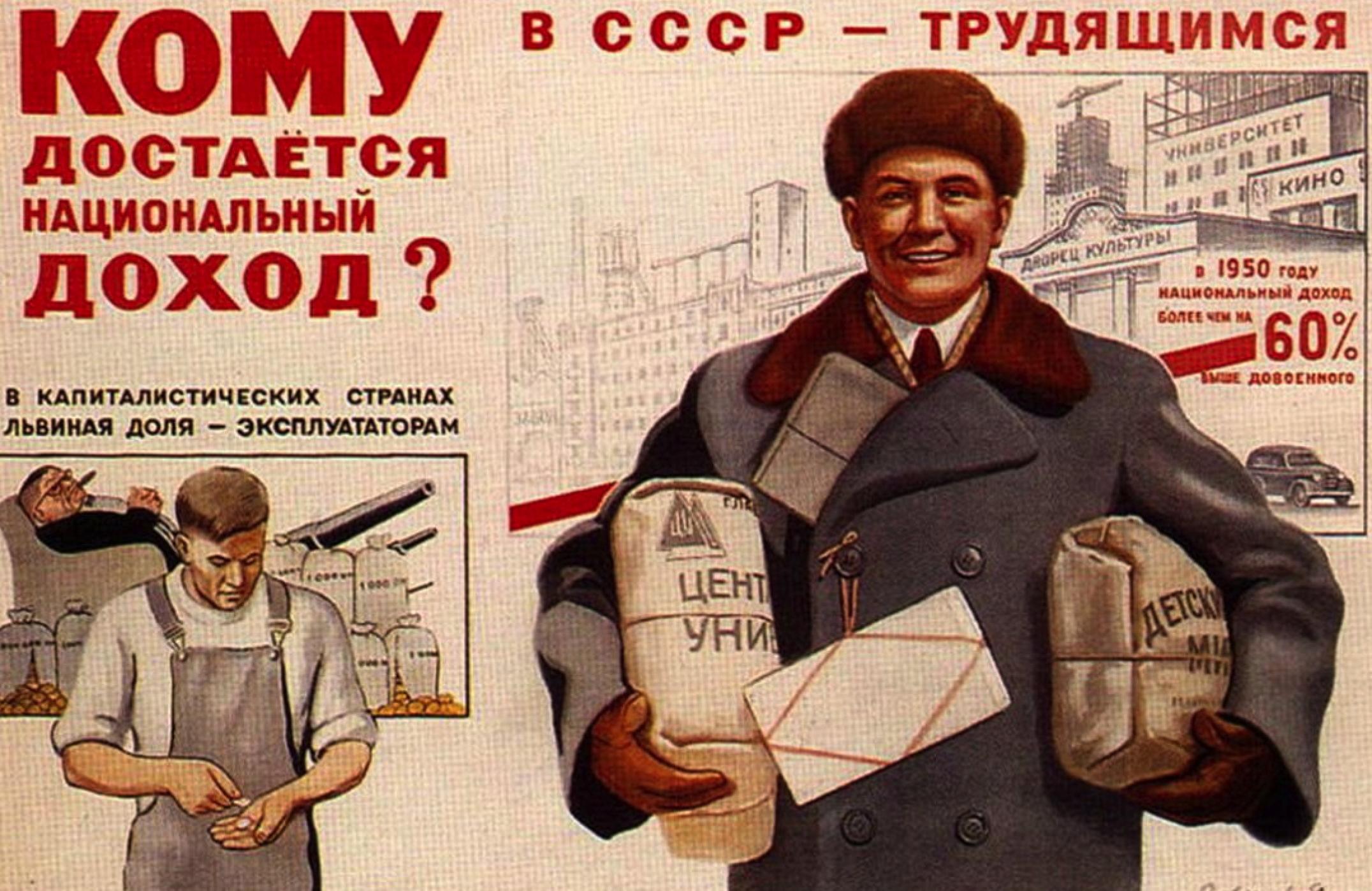 Доступное жильё в Москве