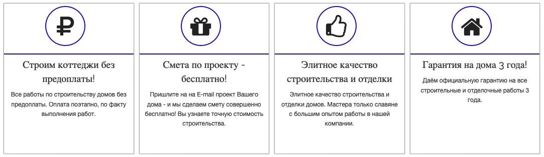 Строительство отделка ремонт в Москве